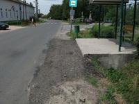 Buszmegálló burkolatjavítása
